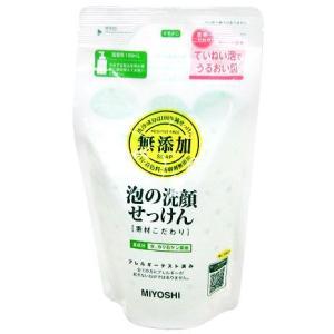 ミヨシ石鹸 無添加 素材こだわり 泡の洗顔せっけん 詰替用180ml|yoka1
