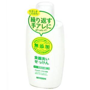 ミヨシ石鹸 無添加 食器洗いせっけん 370ml|yoka1