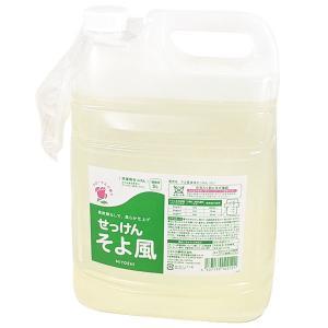 ミヨシ石鹸 花束の香り 液体せっけん そよ風 洗たく用 5L|yoka1
