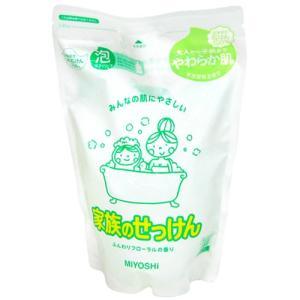 ミヨシ石鹸 家族のせっけん 泡ボディソープ 詰替用 550mL|yoka1