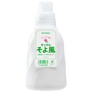 ミヨシ石鹸 そよ風 液体せっけん フローラルの香り ボトル 1.1L|yoka1