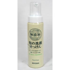 ミヨシ石鹸 無添加 泡の洗顔せっけん 200ml|yoka1