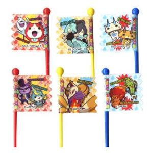 妖怪ウォッチ ピックス 9本入(3種類×3本) yoka1
