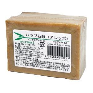 ハラブ石鹸(アレッポ) 200g|yoka1
