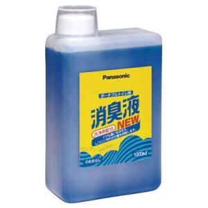 ポータブルトイレ用消臭液(ブルー) 1000ml|yoka1