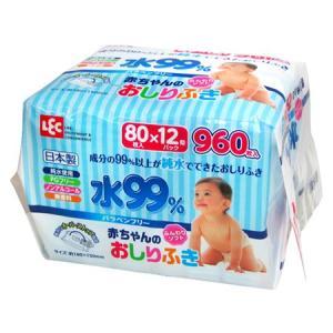 水99% 赤ちゃんのおしりふき 80枚入×12個パック...