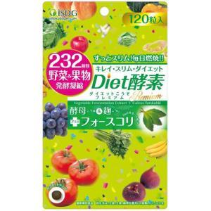232ダイエット酵素 プレミアム 120粒|yoka1