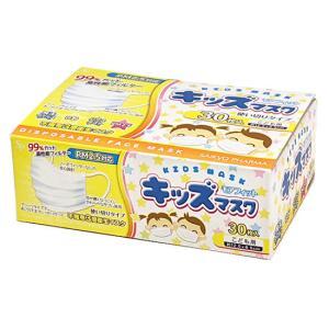 サイキョウ・ファーマ モアフィット キッズマスク 30枚入 yoka1