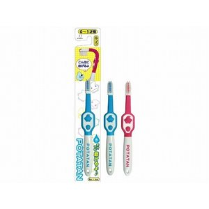 POTATAN ポタタン 子供用歯ブラシ PT-1 ふつう 0〜5才用|yoka1