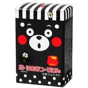 炭とハチミツ くまバスソープ 80g 【地の塩社】|yoka1