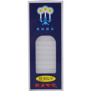 ローソク 豆ダルマ 50本入(90g) 【カメヤマ】|yoka1