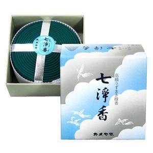 カメヤマ 七淨香 高級うずまき線香 14巻入|yoka1
