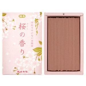 カメヤマ 花げしき 桜の香り ミニ寸|yoka1