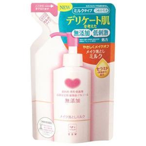 牛乳石鹸 カウブランド 無添加メイク落としミルク つめかえ用 130mL yoka1
