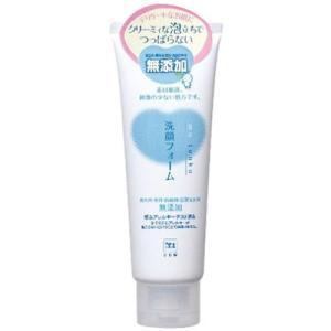 牛乳石鹸 カウブランド 無添加洗顔フォーム 120g yoka1