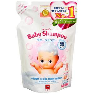 牛乳石鹸 キューピー ベビーシャンプー 泡タイプ つめかえ用 300mL|yoka1