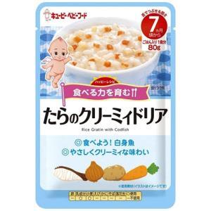 キユーピーベビーフード ハッピーレシピ たらのクリーミィドリア 7ヵ月頃から 80g|yoka1