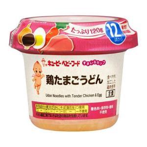 キユーピーベビーフード すまいるカップ 鶏たまごうどん 120g 12ヵ月頃から 離乳食|yoka1