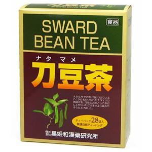 刀豆茶(ナタマメ茶/なたまめ茶) 28袋入[ティーバッグタイプ]|yoka1