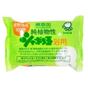 シャボン玉石けん 純植物性シャボン玉浴用 100g|yoka1