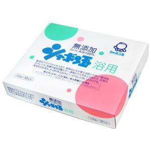 シャボン玉石けん 無添加 シャボン玉浴用 100g×12個入|yoka1