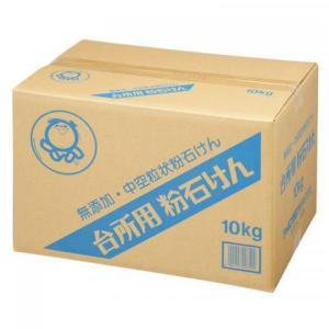 シャボン玉 給食用粉せっけん 10kg / シャボン玉石けん|yoka1