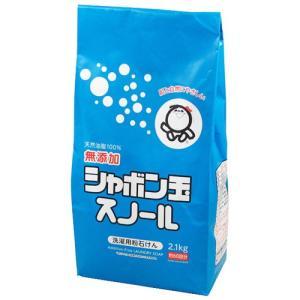 シャボン玉スノール 洗濯用粉石けん 2.1kg|yoka1