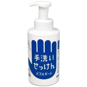 シャボン玉石けん 手洗いせっけん バブルガード(あわタイプ) 500mL|yoka1