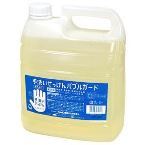 シャボン玉石けん 手洗いせっけん バブルガード 泡タイプ 業務用4L|yoka1