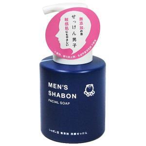シャボン玉 メンズシャボン フェイシャルソープ 無添加 洗顔せっけん 300mL|yoka1