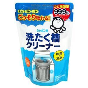 シャボン玉石けん 洗たく槽クリーナー 500g(1回分)|yoka1