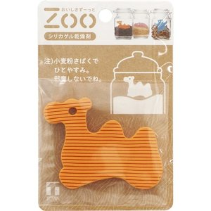 Zoo シリカゲル乾燥剤 らくだ オレンジ|yoka1