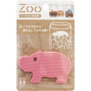 Zoo シリカゲル乾燥剤 かば ピンク|yoka1