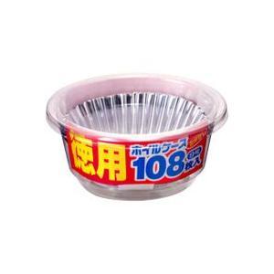 東洋アルミエコープロダクツ 合紙なし 徳用ホイルケース 9号 108枚入|yoka1