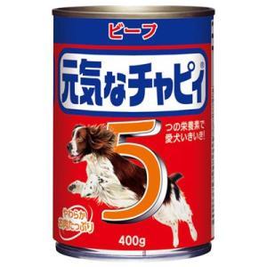 元気なチャピィ ビーフ 400g [ドッグフード]|yoka1