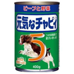 元気なチャピィ ビーフと野菜 400g [ドッグフード]|yoka1