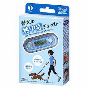 ペットライン 愛犬の熱中症チェッカー ブルー yoka1