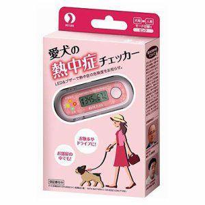 ペットライン 愛犬の熱中症チェッカー ピンク yoka1
