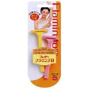 ボディ用 フラミンゴT 2本入 【フェザー安全剃刀】|yoka1