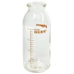 ピジョン 病産院用哺乳びん(直付け式) KR-200 耐熱ガラス製 200ml|yoka1