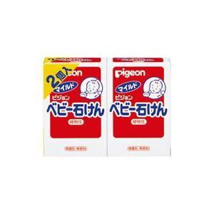 無着色・無香料 ベビー石けん 90g×2個入 【ピジョン】|yoka1
