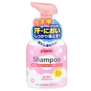 ピジョン 1才半からのコンディショニング泡シャンプー やさしいフローラルの香り 350ml|yoka1