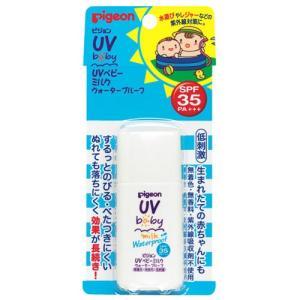 ピジョン UVベビーミルク ウォータープルーフ SPF35 PA+++ 30g|yoka1