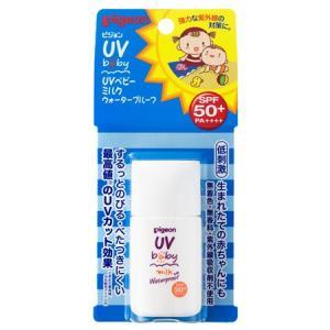 ピジョン UVベビーミルク ウォータープルーフ SPF50+・PA++++ 20g 顔・からだ用|yoka1