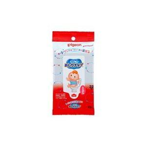 トイレで使ってそのまま流せる おしりナップ 2...の関連商品4