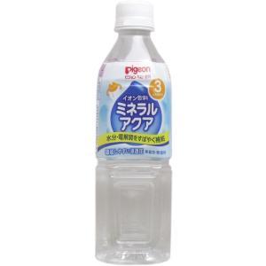 ピジョン イオン飲料 ミネラルアクア  500ml [3ヵ月頃から]|yoka1