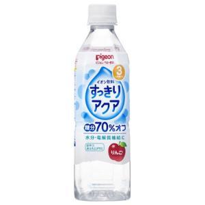 ピジョン イオン飲料 すっきりアクア りんご味  500ml [3ヵ月頃から]|yoka1