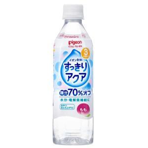 ピジョン イオン飲料 すっきりアクア もも味  500ml [3ヵ月頃から]|yoka1