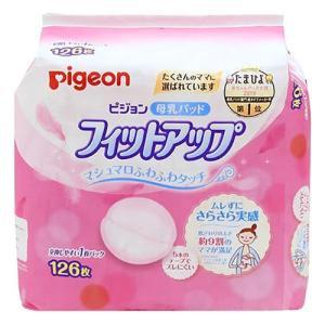 ピジョン 母乳パッド フィットアップ 2枚でワ...の関連商品4