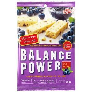 バランスパワー ブルーベリー 6袋(12本入) [栄養機能食品(Ca・Fe)]|yoka1